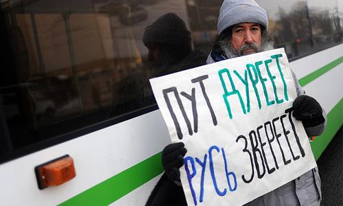 Марш в центре Москвы.