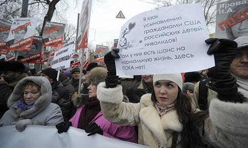 Полиция насчитала около 5 тыс. человек на акции оппозиции.