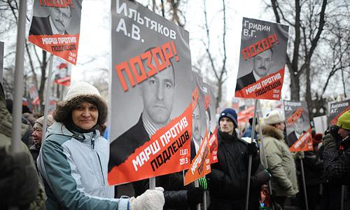 На Страстном бульваре задержали девятерых человек, они пришли на марш оппозиции нетрезвыми.
