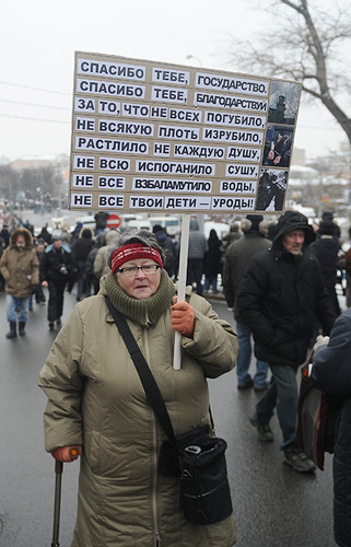 Официального окончания шествия пока не объявлено, но корреспонденты сообщают, что на проспекте остаются не больше сотни людей.
