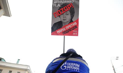 """Особое внимание полиция обращает на содержание плакатов. Один мужчина был вынужден оставить свой плакат, так как, по мнению полицейских, """"его лозунг не относился к заявленным""""."""