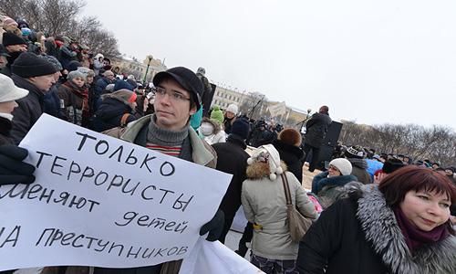 Участники митинга против запрета на усыновление российских сирот гражданами США.