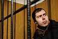 """Юрист Дмитрий Виноградов, обвиняемый в расстреле своих коллег в офисе фармацевтической компании """"Ригла"""", во время рассмотрения ходатайства следствия о продлении ареста в Бабушкинском суде."""