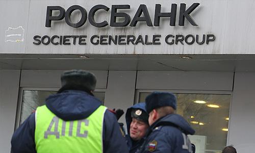 """""""Примерно в 14:20 в помещение банка ворвались трое неизвестных, произвели выстрел в потолок, после чего похитили сумку, в которой, по предварительным данным, могло находиться около 18 млн рублей"""", - сказал сотрудник пресс-службы."""