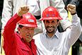Уго Чавес и Махмуд Ахмадинежад.