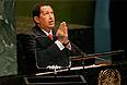 Обращение Уго Чавеса на 61-й сессии Генеральной Ассамблеи ООН.