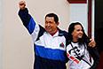Уго Чавес с дочерью Вирджинией.