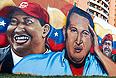 """Как только стало известно о кончине Чавеса, его сторонники вышли на улицы венесуэльских городов, держа посвященные ему плакаты и скандируя """"Чавес - наш президент""""."""