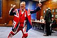 По официальным данным, 98,8% проголосовавших на референдуме избирателей хотят, чтобы острова остались заморской территорией Великобритании. В общей сложности, в голосовании приняли участие около 1,5 тыс. человек - около 92% избирателей.