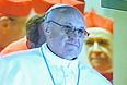 Кардиналы-выборщики на конклаве в Ватикане уже на второй день выбрали нового папу римского. Для этого им понадобилось пять раундов голосования. Таким образом, эти выборы стали одними из самых быстрых за всю историю папства.