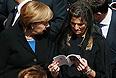 Федеральный канцлер Германии Ангела Меркель и принцесса Нидерандов Максима.