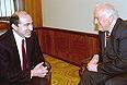 Встреча Э.Шеварднадзе с Б.Березовским.1998г.