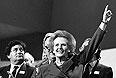Съезд Консервативной партии 12 октября 1989г.