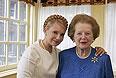Юлия Тимошенко и Маргарет Тэтчер 20 сентября 2007г.