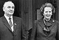 Михаил Горбачев и Маргарет Тэтчер в декабре 1984г.