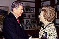 15 февраля 1995г. Рональд Рейган и Маргарет Тэтчер.