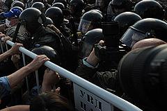 Гаскаров  арестован