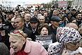 """Участники митинга оппозиции на Болотной площади в поддержку арестованных по """"болотному делу""""."""
