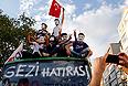 По данным властей, около 90 акций протеста прошло в Турции с пятницы, в том числе в таких городах, как Стамбул, Анкара, Анталья, Измир и Конья. За это время на уличных акциях было арестовано свыше 1,7 тыс. человек.