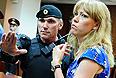 Мария Баронова, обвиняемая в массовых беспорядках на Болотной площади 6 мая, в зале заседаний Мосгорсуда.