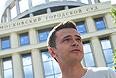 """Член бюро движения """"Солидарность"""" Илья Яшин во время пикета у здания Мосгорсуда, где рассматривается дело о беспорядках на Болотной площади."""
