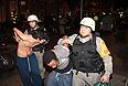 Причиной протестов стали повышение цен на проезд в общественном транспорте, а также непомерные, на взгляд протестующих, траты на проведение Кубка Конфедераций. На улицы бразильских городов вышли более 220 человек. Протест, начавшийся в Рио-де-Жанейро, распространился минимум на 11 других городов страны.