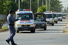 В Пакистане боевики убили туристов