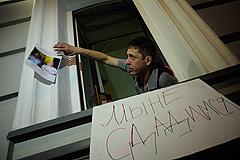 Правозащитников выселили из офиса