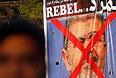 """В то же время в ряде районов города и других населенных пунктах Египта проходят митинги и шествия в поддержку Мурси, который представлял религиозно-политическое движение """"Братья мусульмане""""."""