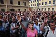 Митинг ученых РАН против реформы академии