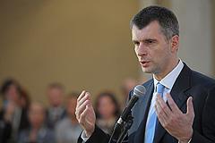 Прохоров сказал в защиту мэра Ярославля