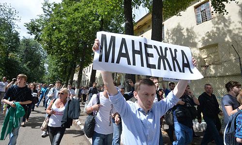 Оглашение приговора Алексею Навальному.