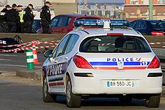 Во Франции в аварию попали россияне