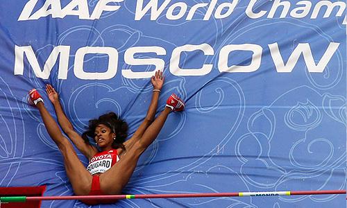 Легкая атлетика. Чемпионат мира. 3-й день. Утренняя сессия.