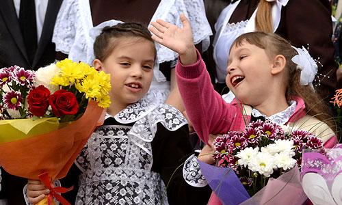 В России начался новый учебный год.