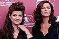 """Эстер Гаррель и Анна Муглалис перед показом фильма Филиппа Гарреля """"Ревность""""."""