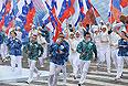 Торжественная церемония открытия Дня города на Красной площади