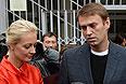Оппозиционер, кандидат в мэры Москвы Алексей Навальный с семьей отвечает на вопросы журналистов во время выборов мэра Москвы.