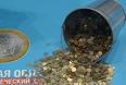 "XII Международный Инвестиционный Форум ""Сочи-2013"""