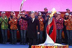Огонь Олимпиады вспыхнул у Кремля