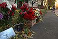 Цветы, принесенные жителями района Западное Бирюлево, на месте убийства 25-летнего москвича Егора Щербакова.