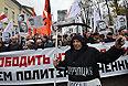 Участники шествия в поддержку политзаключенных на Страстном бульваре.