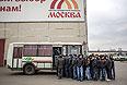 """Столичная полиция проводит проверку в торговом центре """"Москва"""" в районе Люблино на юго-востоке столицы, в отделения полиции доставлено более тысячи человек, сообщили в пресс-службе ГУ МВД России по Москве."""