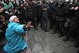 Сотрудники правоохранительных органов и сторонники евроинтеграции во время столкновения у здания Кабинета министров в Киеве.