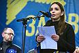 """Дочь бывшего премьер-министра Украины Юлии Тимошенко Евгения выступает во время митинга """"За европейскую Украину"""" за подписание соглашения об ассоциации с Евросоюзом на Европейской площади в Киеве."""