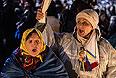 Сторонницы евроинтеграции Украины во время митинга на Европейской площади в Киеве.