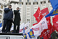 Виталий Кличко во время пикета перед Кабинетом министров Украины в Киеве.
