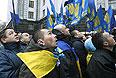 Участники акций за евроинтеграцию Украины у здания Киевской городской Рады.