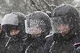 Украинская власть и оппозиция одобрили план генсека Совета Европы Торбйорна Ягланда о создании экспертной консультативной группы для наблюдения за расследованием инцидентов с применением насилия в Киеве 30 ноября и 1 декабря.