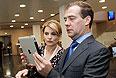 Дмитрий Медведев постетил агентство  РИА Новости
